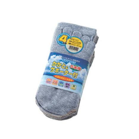 【富士グローブ】S-127 かかと&サポーター付5本指カカト付モクカラー靴下4足組×10セット(40足分)・抗菌防臭加工です!【サイズ24.5cm~27cm】