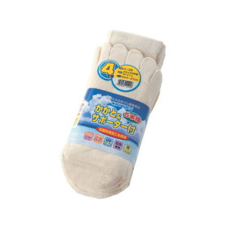 【富士グローブ】S-125 かかと&サポーター付5本指カカト付キナリ靴下4足組×10セット(40足分)・抗菌防臭加工です!【サイズ24.5cm~27cm】