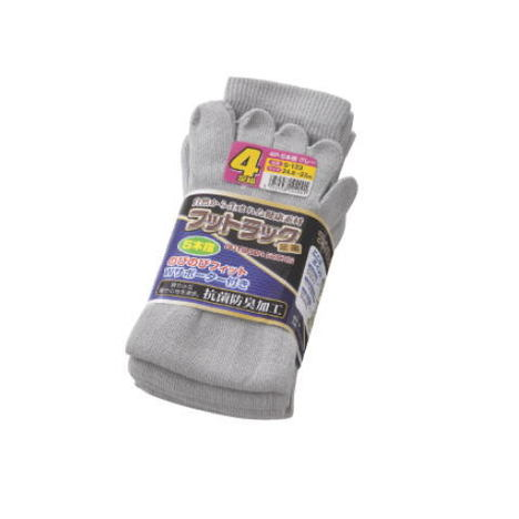 【富士グローブ】S-123 のびのびフットラック足楽5本指グレー靴下4足組×10セット(40足分)・抗菌防臭加工です!【サイズ24.5cm~27cm】