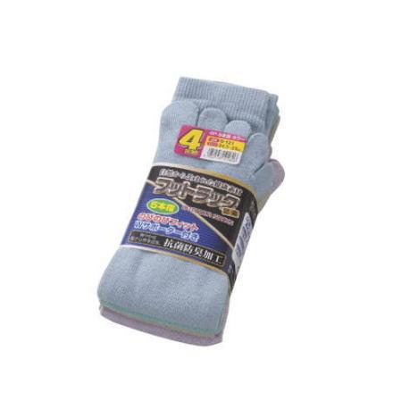 【富士グローブ】S-121 のびのびフットラック足楽5本指カラー靴下4足組×10セット(40足分)・抗菌防臭加工です!【サイズ24.5cm~27cm】