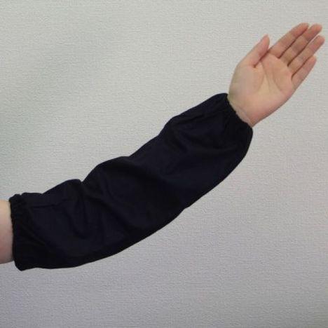腕カバー 黒 両ゴム1双入 (120双) 作業 事務 使い捨て アームカバー 腕ぬき まとめ買い 激安 最安 大量購入
