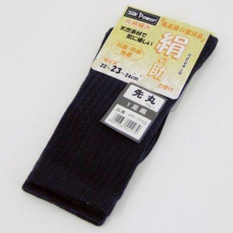 女性用絹の助先丸靴下5足セット・品質の良いシルクソックスです!・サポート付でズレ防止・抗菌防臭効果 女性用サイズ22cm~24cm