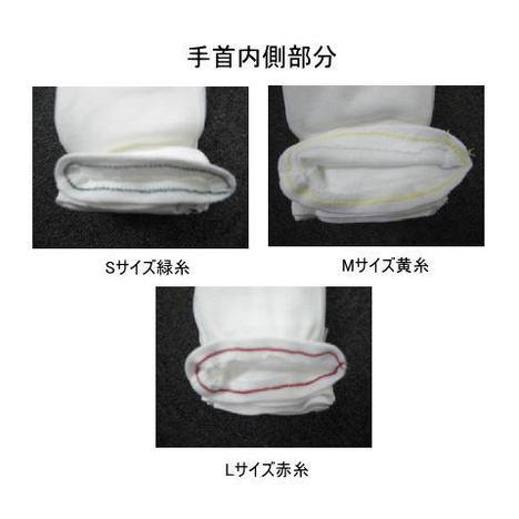 パワーテックス 純綿スムス手袋マチ無し(10ダース) 工場や展示会、見学会やイベントなどで大量に純綿の白手袋が必要なお客様向けです!まとめ買いでお買い得!遊戯台 宝飾品検査 綿手袋 120人分