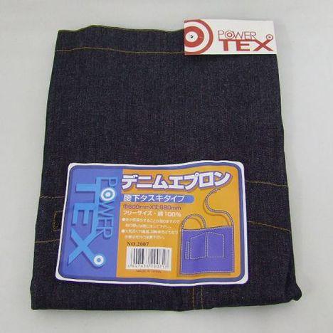 業務用デニムエプロン腰下タスキ紐タイプ1枚入(50枚)・巾600mm×丈680mm