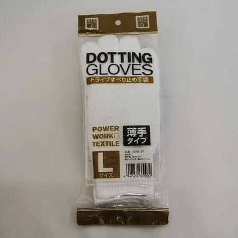 10G純綿ドライブスベリ止め手袋薄手タイプ1双入(480双) 10ゲージ手袋 滑り止め綿手袋