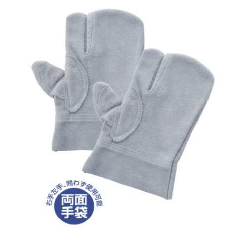 富士グローブ No.8床両面3指(10双) 両面が使える3本指仕様の皮手袋です。