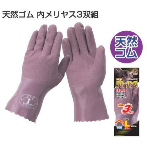富士グローブ BD-301ラバーハンズ3双入20袋(60双)・天然ゴム内メリヤス手袋