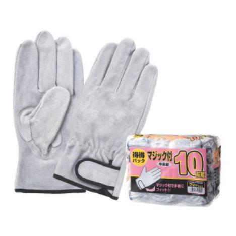 富士グローブ 得得パック 床皮マジック付手袋10双入12袋(120双)