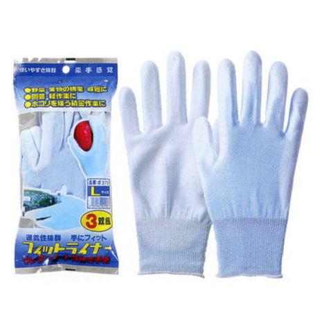 勝星産業 361・371フィットライナー3双入10袋(30双) カラーは青と黒の2種類です!