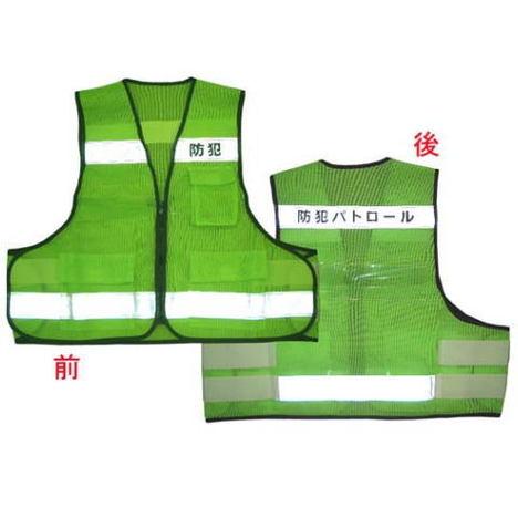 富士手袋工業 8167防犯パトロールベストプリント入り(50枚セット) お買い得な安全ベストです! 反射チョッキ