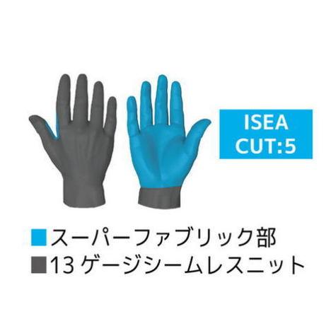 【HexArmor】レベル6シリーズ 9013・耐切創・耐突刺・耐油【ヘックスアーマー手袋】