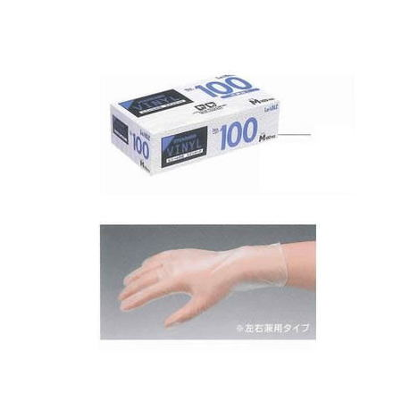 【リーブル】No.100 ビニールスタンダード(粉付)100枚入×20箱(2000枚)・抗菌防臭加工を施しています。・脱着し易い粉付タイプです。