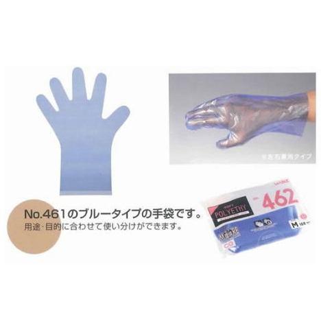 【リーブル】No.462 ポリエチレンソフト(クリアブルー)100枚入×100袋(10000枚)・素材の柔らか加工で手になじみやすい。・色付き手袋ですので異物混入対策にもなります。