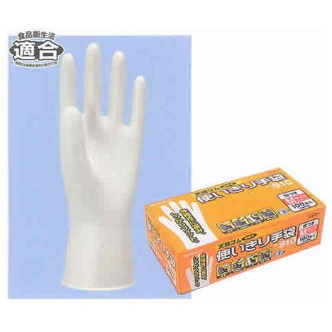 エステー No.910 天然ゴム使いきり手袋(粉付)100枚入×12箱(1200枚)・食品衛生法適合・傷つきに強く、破れにくいため、精密作業や機械作業などにとくに便利です。