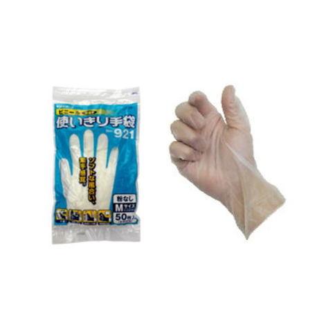 エステー No.921 ビニール使いきり手袋(粉なし)50枚入×24袋(1200枚)・パウダーを使わず、表面処理によってベタつきを防止するビニール手袋です。