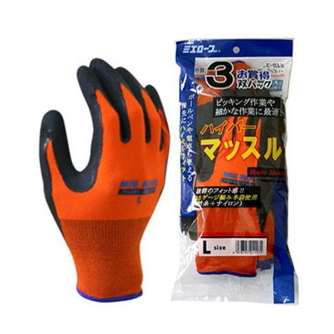 【三重化学工業】とくとくパック・ハイパーマッスル 3双組×10袋(30双)・1双348円のお買い得なゴム背抜き手袋です!【ミエローブ】