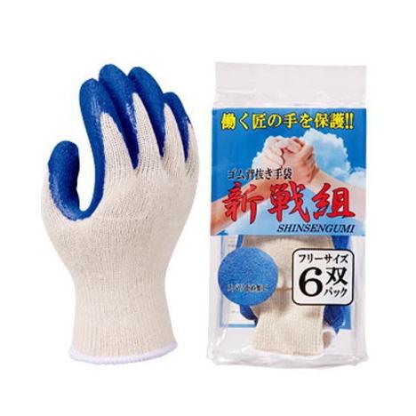 【三重化学工業】とくとくパック・ゴム背抜き手袋新戦組 6双組×40袋(240双)・1双141円のお買い得なゴム背抜き手袋です!【ミエローブ】