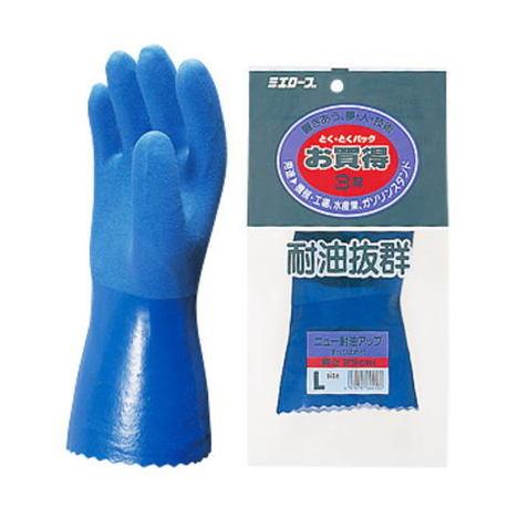 【三重化学工業】とくとくパック・耐油シームレス 3双組×10袋(30双)・1双348円のお買い得な耐油ビニール手袋です!・ニュー耐油アップの3双入です!【ミエローブ】