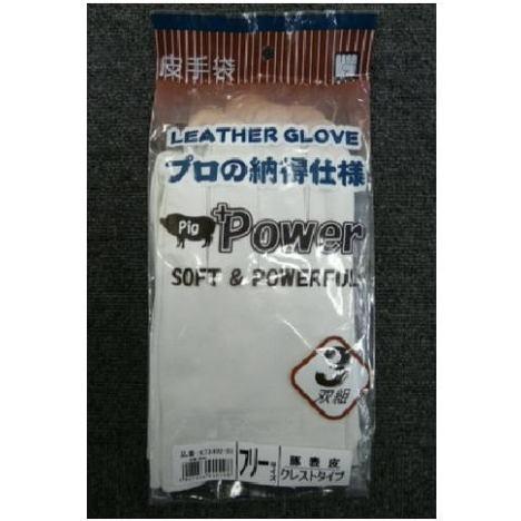 豚皮クレスト手袋3双入×4袋(12双)まとめ買いで格安価格!