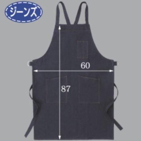 JNS-501デニム胸前掛タスキ紐ポケット付(10枚セット) 巾600mm×丈870mm 物流センターや運輸運送会社での梱包作業や仕分け作業に最適な作業用デニムエプロンです。 富士グローブ