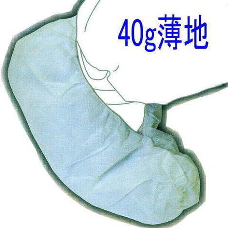 【富士手袋工業】1720不織布靴カバー10足入×50袋(500足分)・40g薄地【使い捨てシューズカバー】
