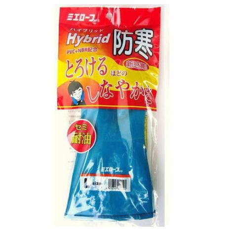 ハイブリッド防寒手袋(10双) 一重防寒ビニール手袋 裏起毛タイプ ミエローブ 三重化学工業