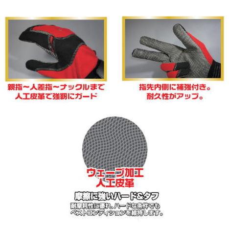 PS 771 プロソウル (10双) 人工皮革マジック手袋 PROSOUL 富士グローブ