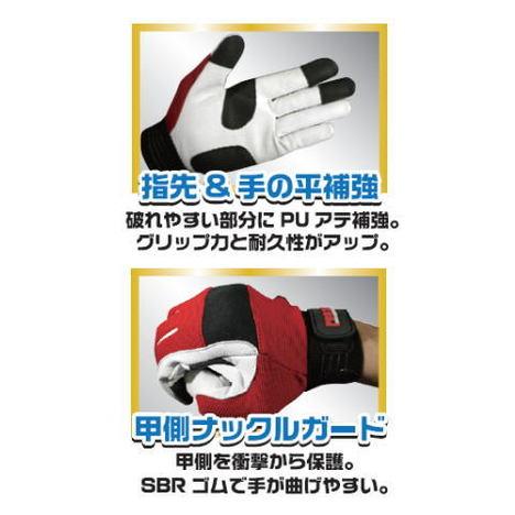 富士グローブ PS-881プロソウル(10双) 豚皮マジック手袋 PROSOUL
