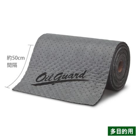 OilGuard オイルガード2301S(1巻) 液体吸収マット ロール式 幅60cm×長さ20m×厚み約5mm 油吸収マット