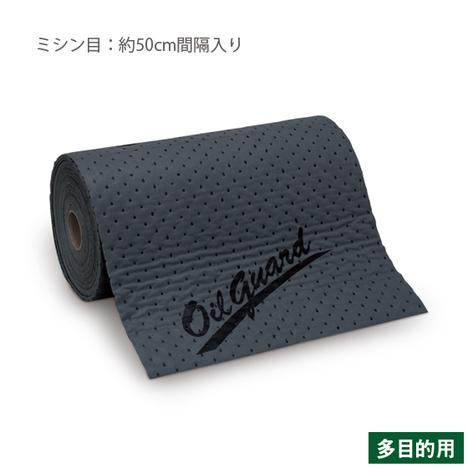 OilGuard オイルガード2303S(1巻) 液体吸収マット ロール式 幅60cm×長さ23.5m×厚み約3mm 油吸収マット