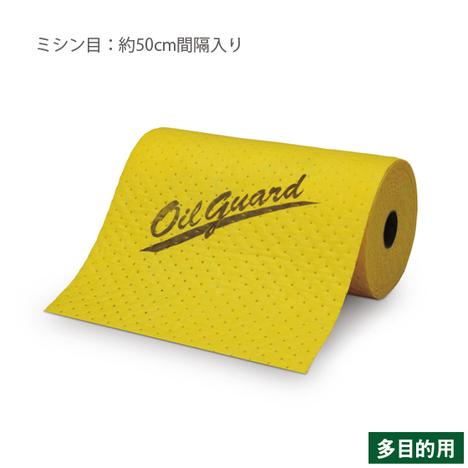 OilGuard オイルガード2303Y(1巻) 液体吸収マット ロール式 幅60cm×長さ23.5m×厚み約3mm 油吸収マット