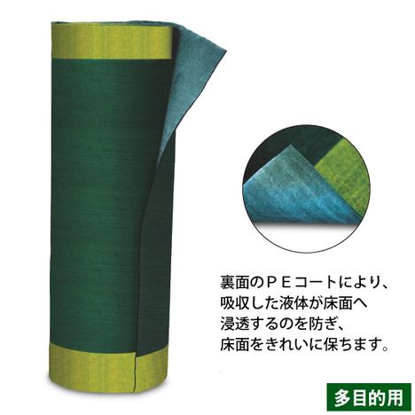 OilGuard オイルガードYG-100(1巻) 液体吸収マット ロール式 幅100cm×長さ20m×厚み約4mm 油吸収マット