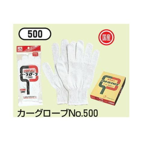 おたふく手袋 500カーグローブ1双入(1ダース)