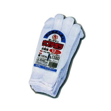 富士手袋工業 1580ウステボツ12双組(10ダース) 天牛 フジテ