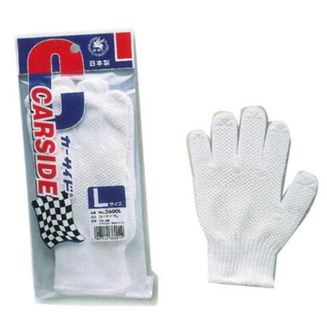 【富士手袋工業】3600カーサイド手袋(1ダース)【天牛/フジテ】