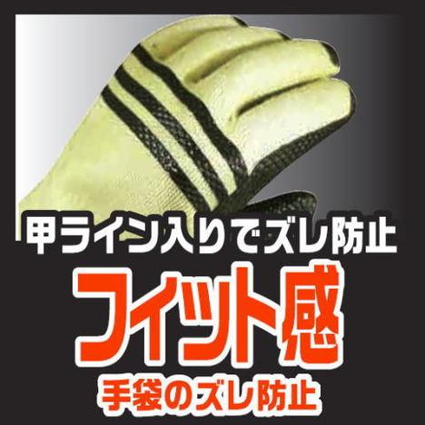 激安 ゴム張り手袋 強力滑り止め 3双入10袋(30双)