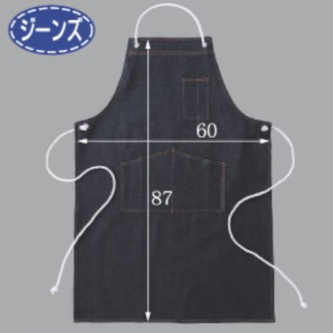 JNS-504デニム胸前掛ロープ紐ポケット付(10枚) 巾600mm×丈870mm 物流センターや運輸運送会社での梱包作業や仕分け作業に最適な作業用デニムエプロンです。 富士グローブ