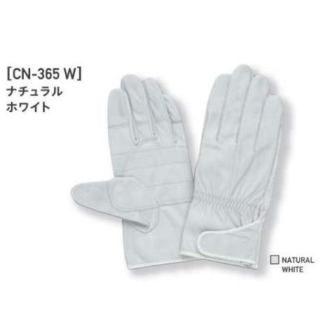 特大アテ付白手袋 PROHANDS CN-365 訓練作業用手袋 手の平大型補強アテ付の一般作業用 プロハンズ