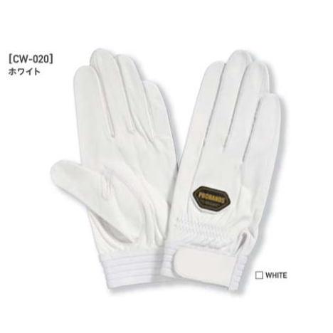 牛皮白手袋 PROHANDS CW-020 素手感覚を追求した手の平一枚皮の袖口パイルゴムタイプ プロハンズ S 女性 3L 特大 サイズ 対応