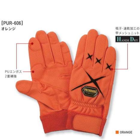 整備点検グローブ  PROHANDS PUR-606 指先手の平補強で耐久性抜群の合成皮革製ハイスペックタイプ プロハンズ