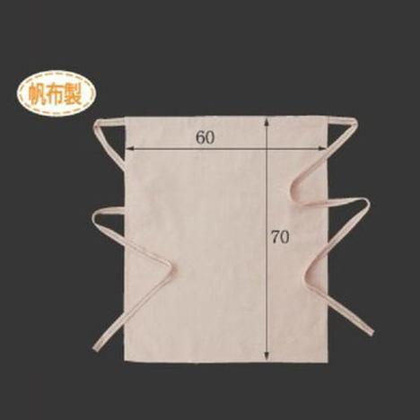 帆布腰前掛(10枚) 布製エプロン 高さ70cm×横幅60cm CAN-003 富士グローブ