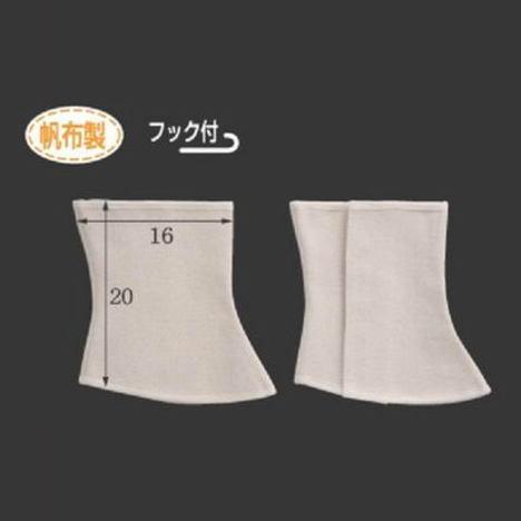 帆布脚絆足カバーマジック式フック付(10足) 長さ20cm×横幅16cm Mサイズ CAN-404 富士グローブ