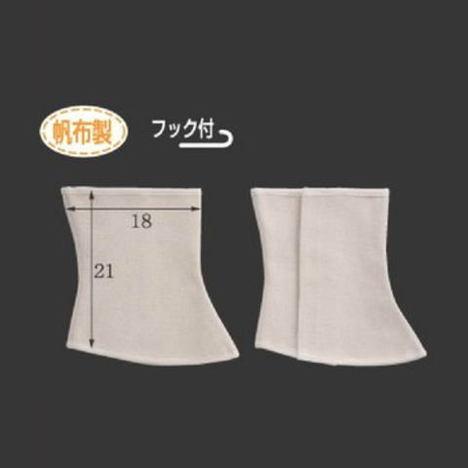帆布脚絆足カバーマジック式フック付(10足) 長さ21cm×横幅18cm Lサイズ CAN-404 富士グローブ