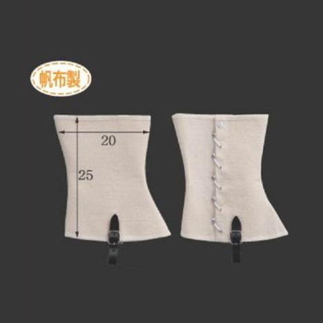 帆布脚絆足カバーゴム掛式(10足) 長さ25cm×横幅20cm Lサイズ CAN-406 富士グローブ