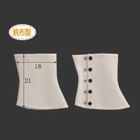 帆布脚絆足カバーボタン式(10足) 長さ21cm×横幅18cm Lサイズ CAN-407 富士グローブ