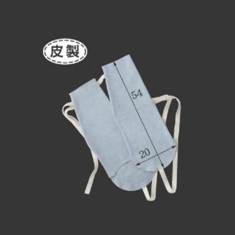 牛床革腕カバー(1双) 皮製腕抜き 溶接 鉄工所 長さ54cm×横幅20cm 富士グローブ