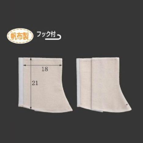 帆布脚絆足カバーマジック式ゴムフック付(10足) 長さ21cm×横幅18cm Lサイズ CAN-408 富士グローブ