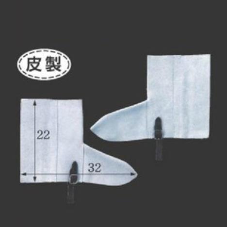 皮製マジック式足カバー(1足) 牛床革脚絆 溶接 鉄工所 長さ22cm×横幅32cm 富士グローブ