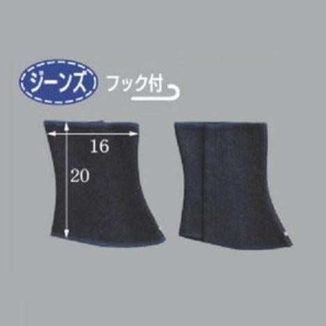 デニム脚絆足カバーマジック式フック付(10足) 足首保護 脚カバー 長さ20cm×横幅16cm Mサイズ JNS-505 富士グローブ