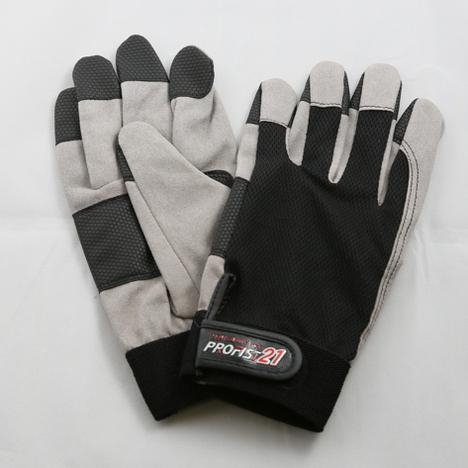 ワイドレシーバーグローブ 人工皮革PU手袋(10双) PF005